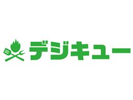 デジキュー/株式会社デジサーフ