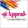 company-logo0395.jpg