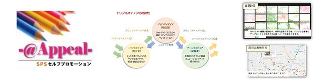 九州情報サービス株式会社