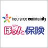 株式会社インシュアランス・コミュニティ/insurance community  ほっ!と保険