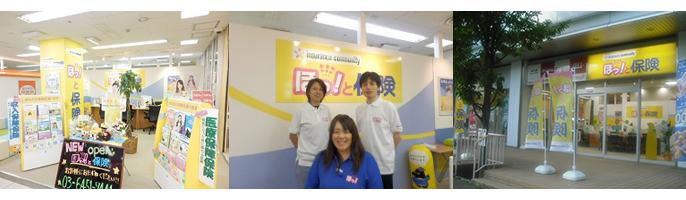 株式会社インシュアランス・コミュニティ