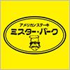 株式会社バーク・ジャパン/ミスターバーク