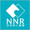 株式会社日本仲人連盟/NNR