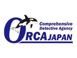 株式会社オルカジャパンネクスト(探偵)