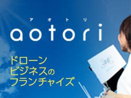 一般社団法人日本ドローンビジネスサポート協会