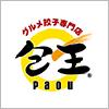 株式会社アップラインズ/グルメ餃子専門店Paou包王