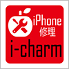 株式会社charm/iPhone修理 i-charm