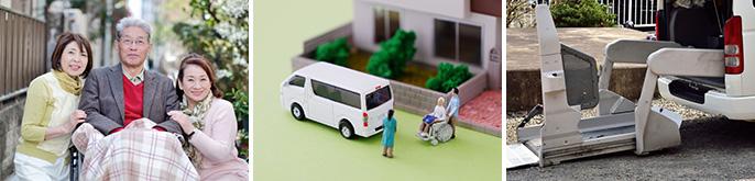 東日本介護タクシー協同組合(一般社団法人日本福祉医療輸送協機構 加盟 ...