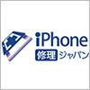 株式会社EDEN/iPhone修理ジャパン