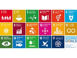 一般社団法人全国専門能力検定協会 SDGs認定機構
