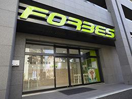 株式会社FORBES FITNESS