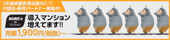 エール・コミュニケーションズ株式会社