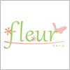 fleurグループ