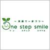 エスエフ合同会社/One step smile(ワンステップスマイル)