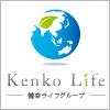 健幸ライフ株式会社/あしふみ健幸ライフ