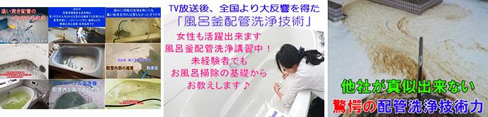 株式会社KinRen千葉