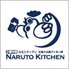 株式会社idfood/なるとキッチン