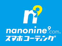 株式会社ナノナイン.com