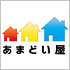 日本住宅診断株式会社/あまどい屋
