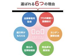 一般社団法人 日本住宅損害保険協会