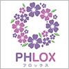 PHLOX(フロックス)
