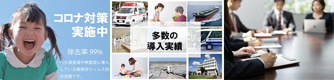株式会社Koami