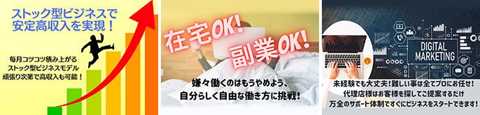 合同会社秋山工房