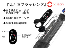株式会社TORO TECH JAPAN
