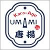 有限会社エムエーツーユニオン/Kara-Age UMAMI 旨味