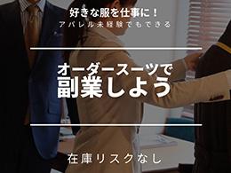 株式会社メディコ