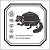 株式会社一〇八/一〇八抹茶茶廊