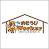 株式会社 Workers Office/おそうじWorker