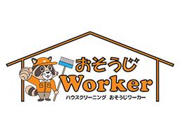 株式会社 Workers Office
