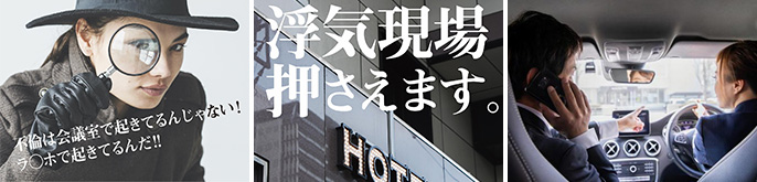 一般社団法人 全日本地域振興向上委員会