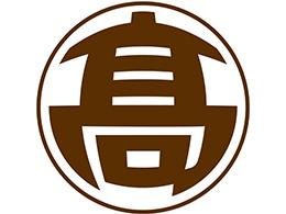 高田屋株式会社