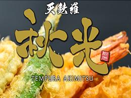 AKIMITSU TRIBE株式会社