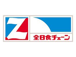全日本食品株式会社