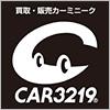 株式会社ミニークホールディングス/CAR3219(カーミニーク)